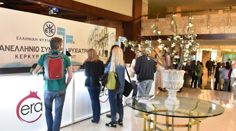Photos fo 25th Psychopharmacological Conference